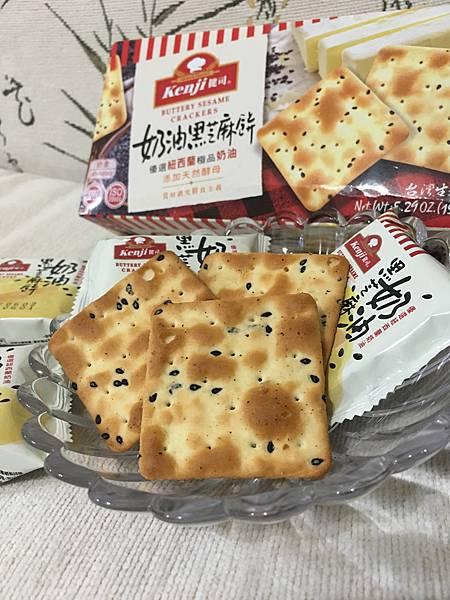 Kenji健司餅乾6.JPG