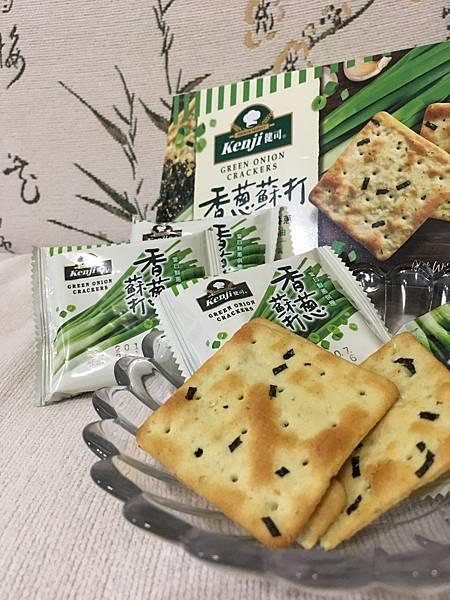 Kenji健司餅乾8.JPG
