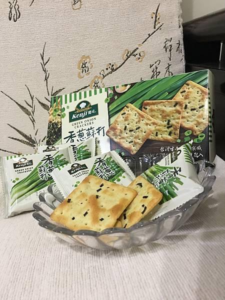Kenji健司餅乾7.JPG