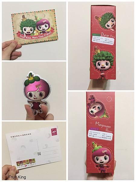 Fruit King 果乾27.JPG