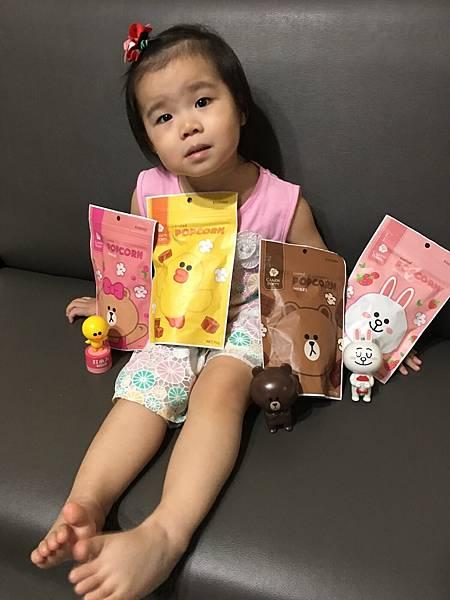 CANDY POPPY - LINE FRIENDS裹糖爆米花4.JPG