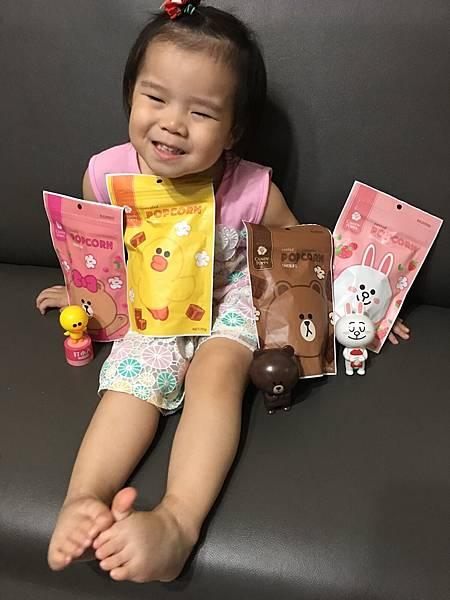 CANDY POPPY - LINE FRIENDS裹糖爆米花5.JPG
