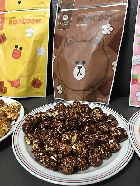 CANDY POPPY - LINE FRIENDS裹糖爆米花12.JPG