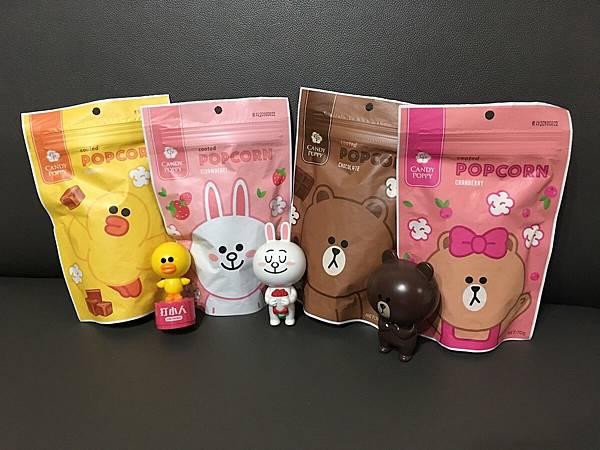 CANDY POPPY - LINE FRIENDS裹糖爆米花7.JPG