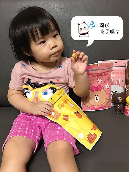 CANDY POPPY - LINE FRIENDS裹糖爆米花18.jpg