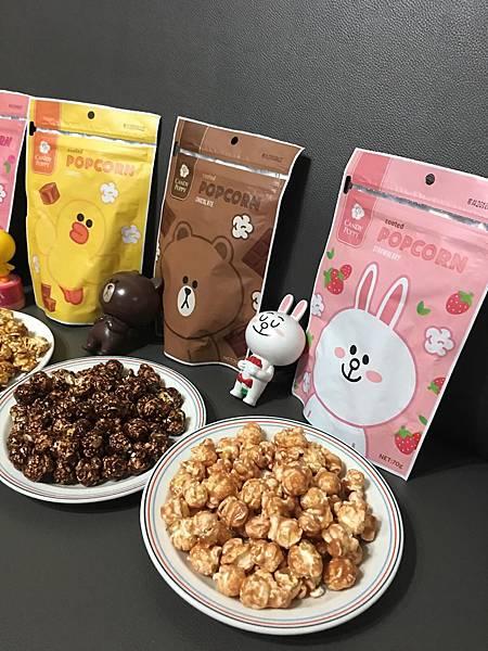 CANDY POPPY - LINE FRIENDS裹糖爆米花16.JPG
