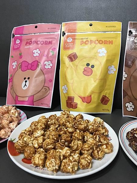 CANDY POPPY - LINE FRIENDS裹糖爆米花13.JPG