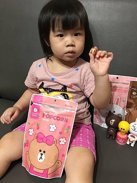CANDY POPPY - LINE FRIENDS裹糖爆米花17.JPG