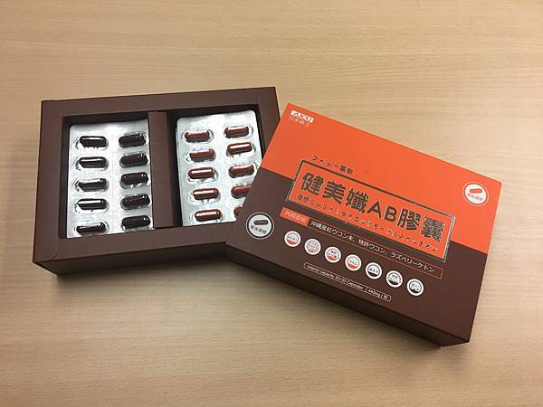日本味王-健美孅AB膠囊1.jpg