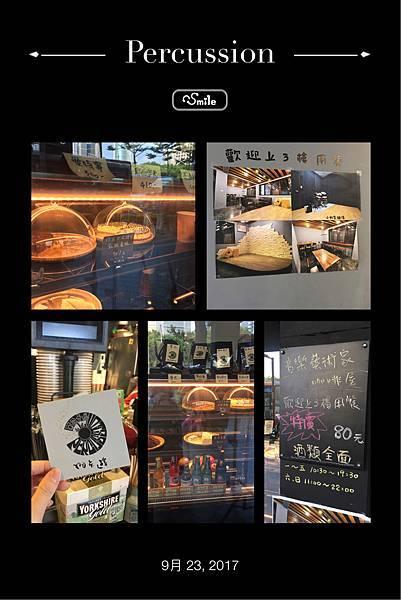 帕卡遜咖啡4.JPG
