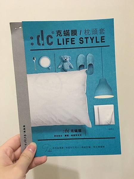 DC克蟎膜枕頭套5.JPG