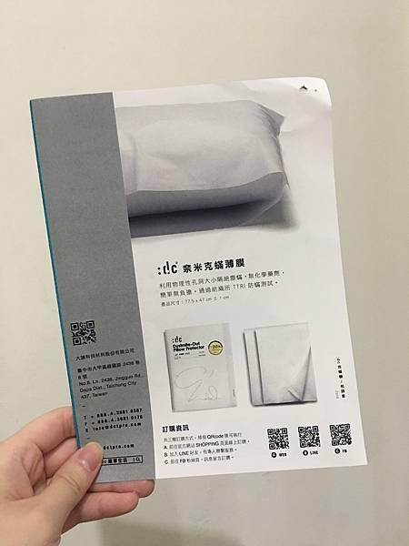 DC克蟎膜枕頭套6.JPG