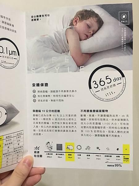 DC克蟎膜枕頭套8.JPG