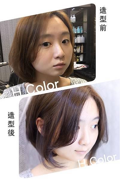 台北東區染髮_H Color10.jpg