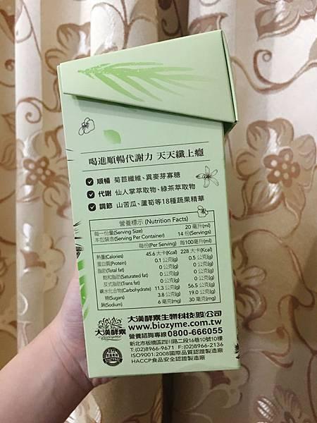 大漢酵素 酵果優纖上飲4.JPG