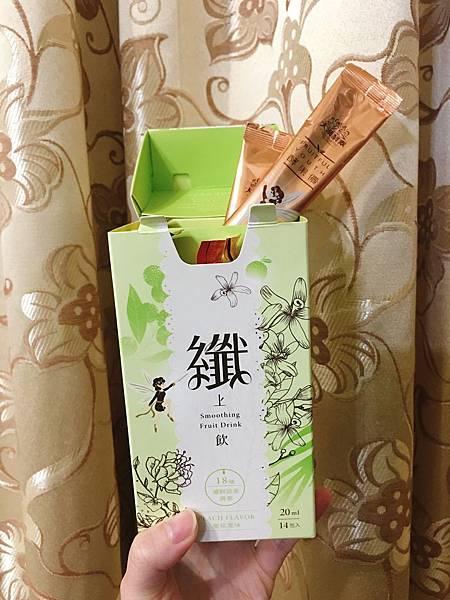 大漢酵素 酵果優纖上飲3.JPG