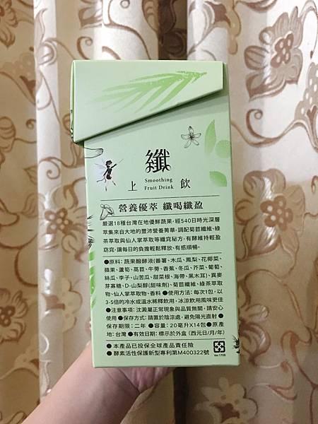大漢酵素 酵果優纖上飲9.JPG