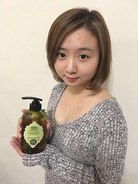 OSAVON-滋潤柔嫩沐浴液體皂8.JPG