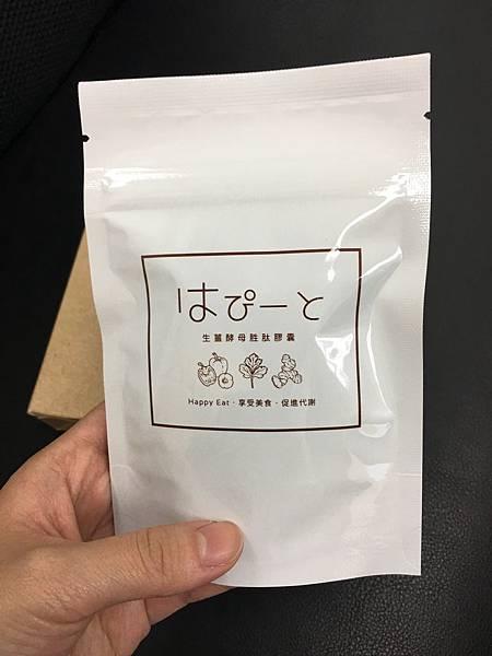 HappyEat生薑酵母胜肽膠囊5.JPG