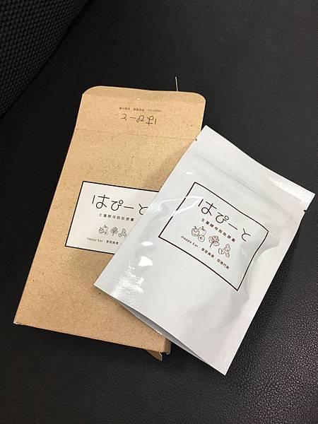 HappyEat生薑酵母胜肽膠囊4.JPG