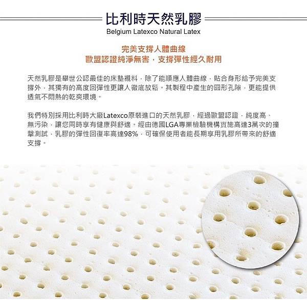 三燕床墊天然乳膠