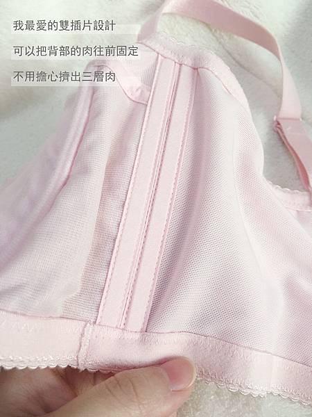 微樂山丘機能調整型內衣9.jpg