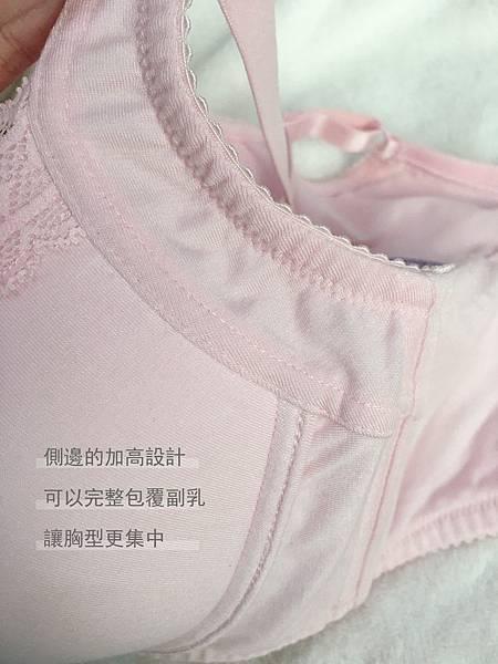微樂山丘機能調整型內衣12.jpg