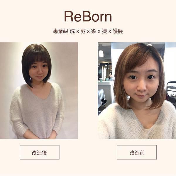 燙染護髮推薦-設計師Joy10.JPG