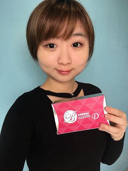 亞尼活力_豐媚5.JPG