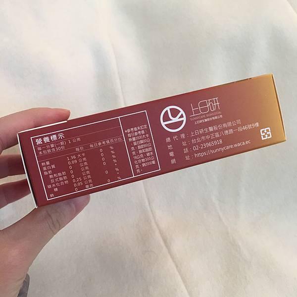 上日研ACE立塑錠6.JPG