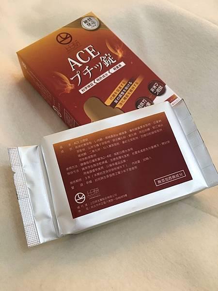 上日研ACE立塑錠3.JPG