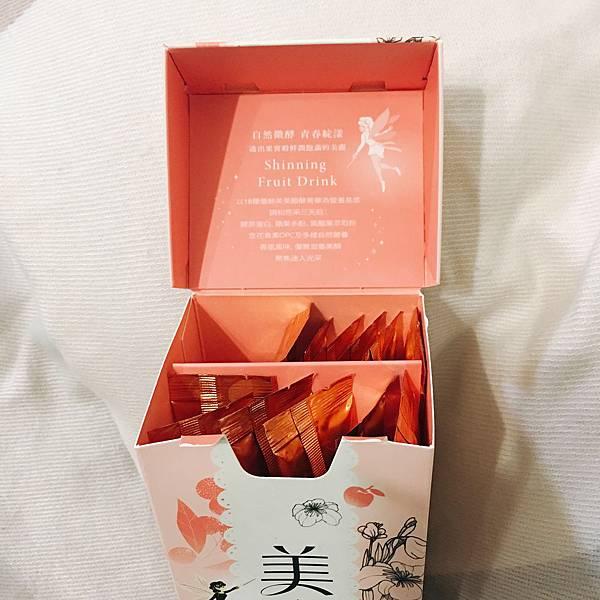 大漢酵素酵果優美上飲4.JPG