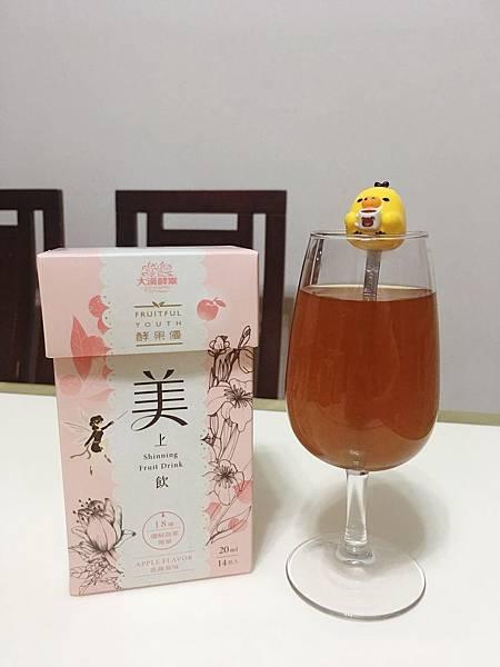 大漢酵素酵果優美上飲7.JPG