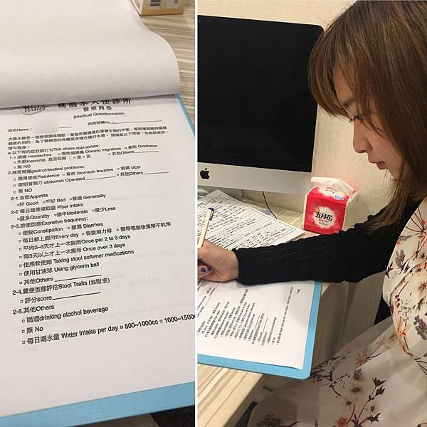 桃園水天使診所水療2.JPG