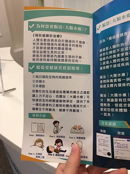 桃園水天使診所水療17.JPG