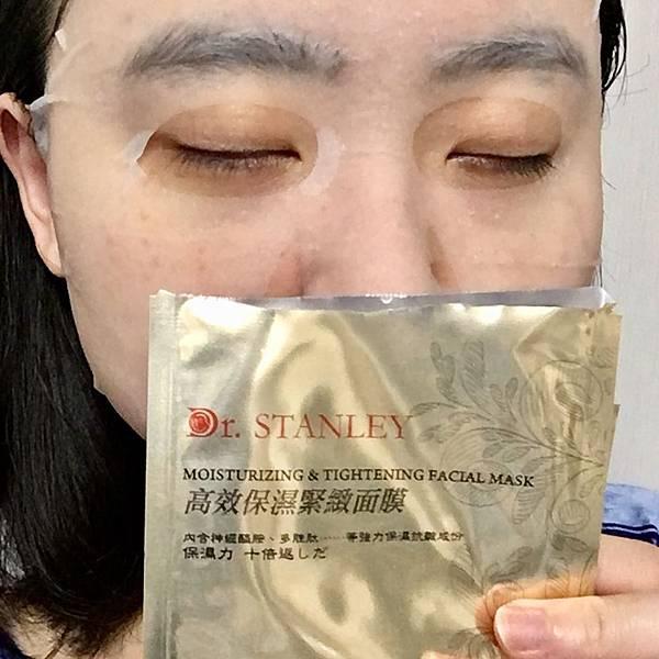Dr.Stanley高效保濕緊緻面膜2.jpg