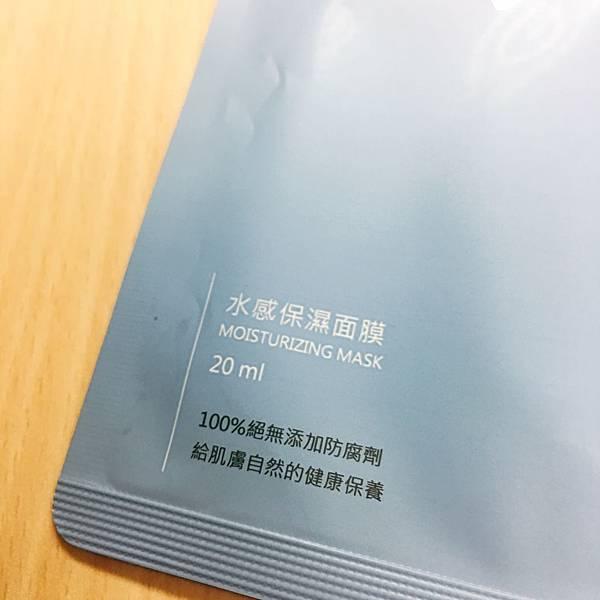 華顏新肌水感保濕面膜3.JPG