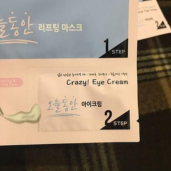 韓國 Crazy Skin 膜束絲拉提緊緻面膜4.JPG