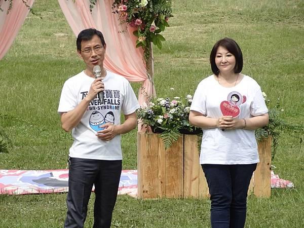 唐氏症基金會-唐寶寶-微笑唐心音樂野餐會3.jpg