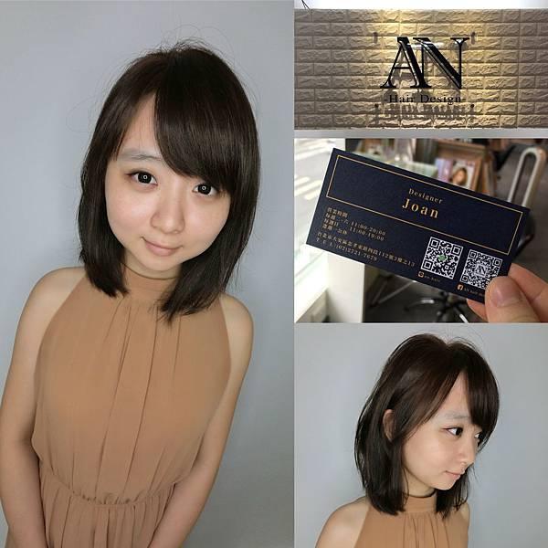 忠孝復興_忠孝敦化髮廊-東區染護剪髮 AN Hair Design1.JPG