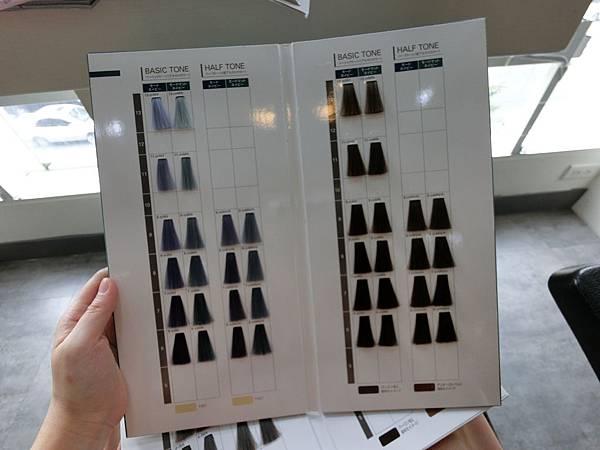 忠孝復興_忠孝敦化髮廊-東區染護剪髮 AN Hair Design15.JPG