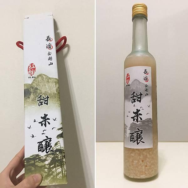 台東長濱金剛米-紅麴甜米釀1.JPG