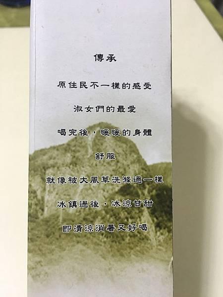 台東長濱金剛米-紅麴甜米釀7.JPG