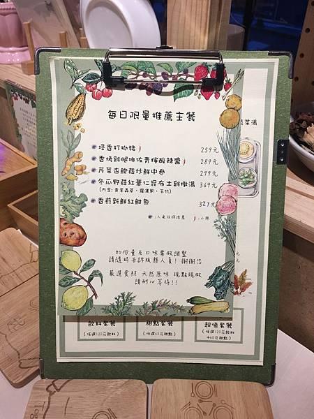 松江南京美食-一起小食館6.JPG