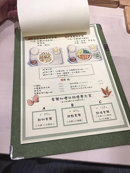 松江南京美食-一起小食館7.JPG