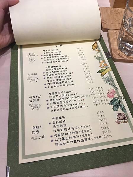 松江南京美食-一起小食館8.JPG