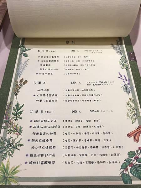 松江南京美食-一起小食館12.JPG