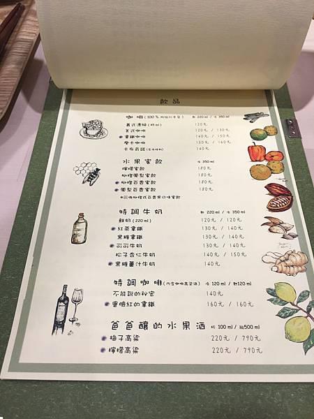 松江南京美食-一起小食館11.JPG