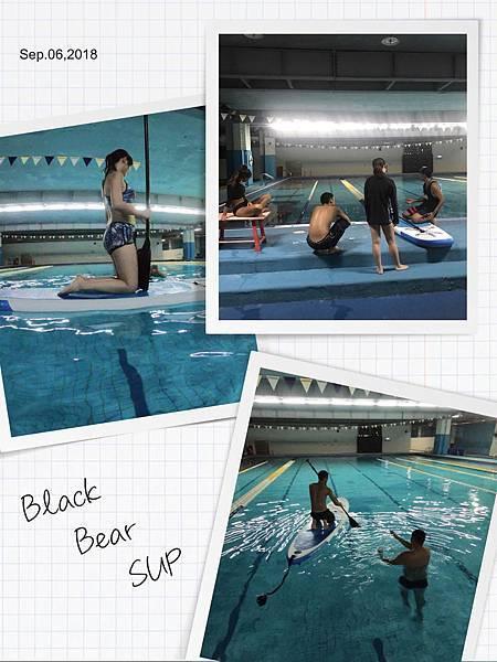 黑熊先生的SUP立槳教室.JPG