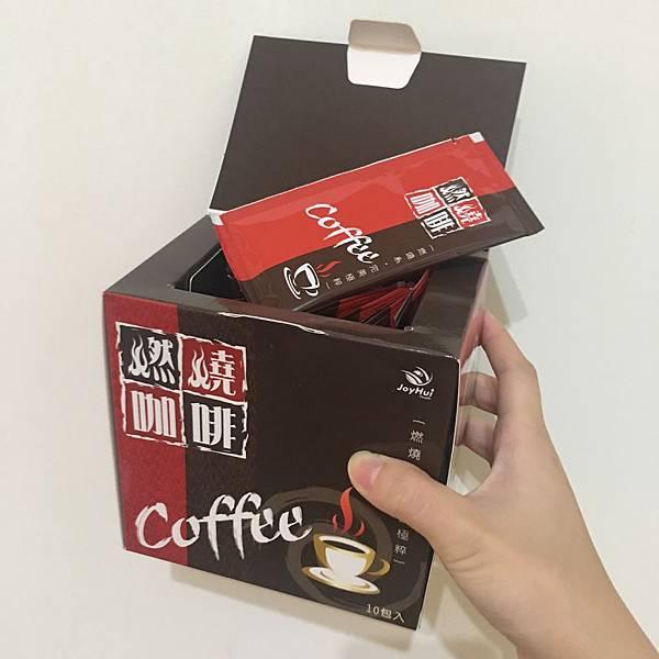 燃燒咖啡4.JPG